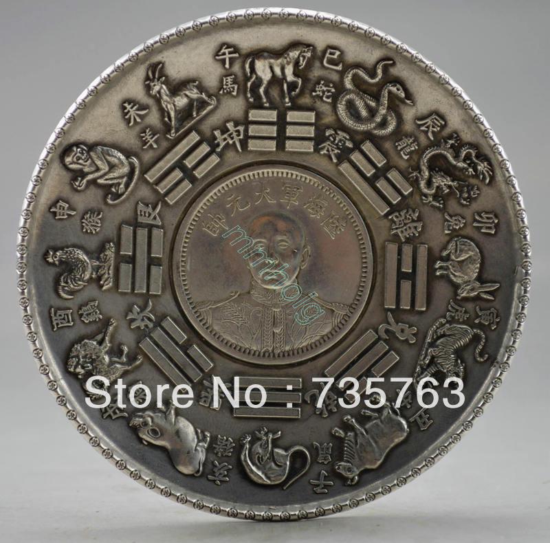 00434 coleccionable decorado antiguo Tibet plata tallada China 12 Zodíaco moneda pequeño plato