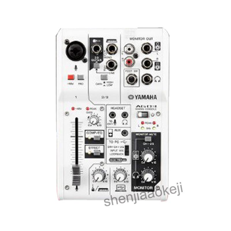 Mezclador de tarjeta de sonido K canción ancla de grabación teléfono interfaz USB Audio mezclador de grabación tarjeta de Audio mezclador de consola de sonido 220v2 ¡! 5w1pc