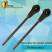 65mm 70mm Heavy Duty Ratchet Wrench 45# steel Gear Spanner tools.