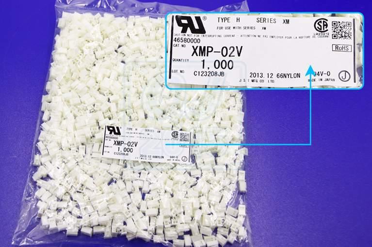 موصلات محطات إيواء XMP-02V أبيض اللون الإسكان 100% أجزاء جديدة ومبتكرة