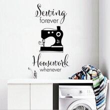 Tissu de nomination Mural en vinyle   Coutures murales de couture pour toujours, décoration de boutique de tissu, Studio de couture, Art Mural H370
