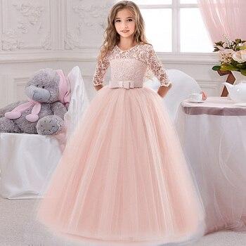 Fleur fille anniversaire Banquet dentelle couture robe élégante fille soirée robe de soirée princesse fleur filles eucharistie robe de fête