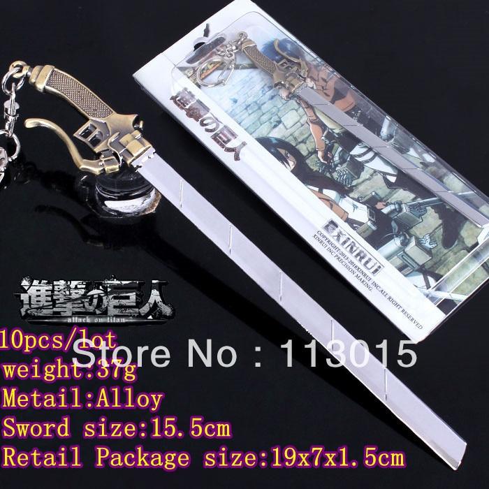 wholesale 10pcs/lot  Attack on Titan Sword  keychain Shingeki No Kyojin weapon pendants Bronze color free shipping