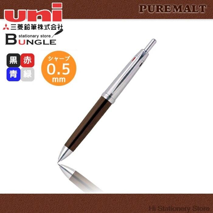 Pluma multifuncional superior japonesa MITSUBISHI Uni MSE4-5025, bolígrafo de metal chapado en roble, bolígrafo de regalo de cuatro funciones Luo compuesto de metal con caja