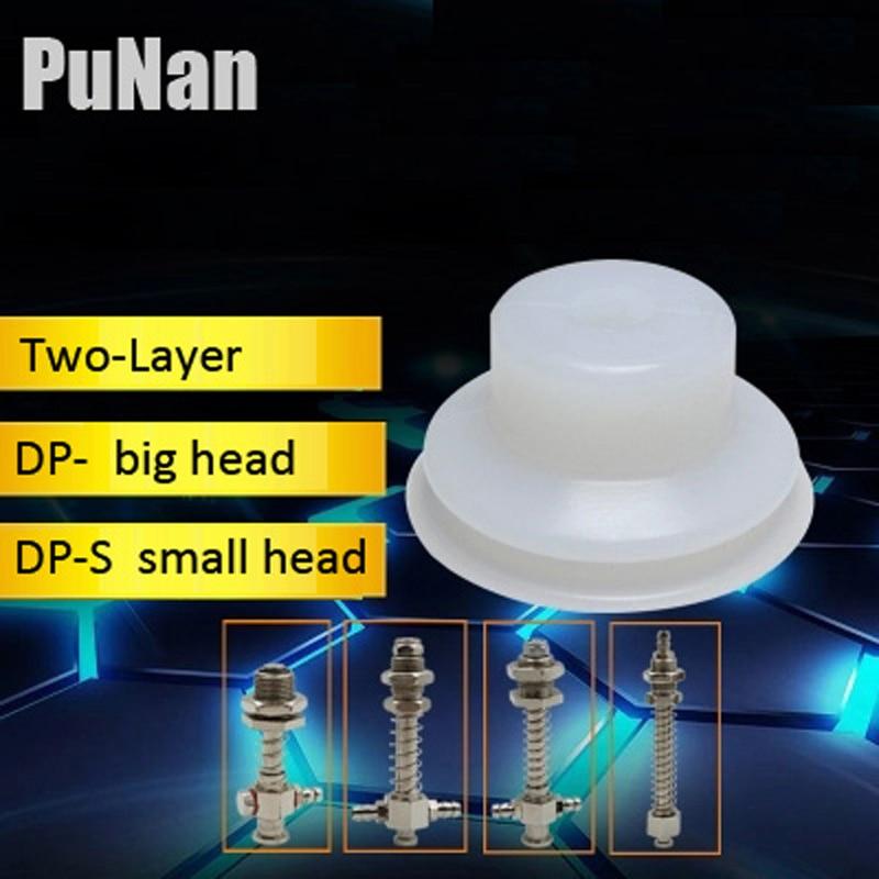 10 Uds. De cabeza pequeña de doble capa de vacío componentes neumáticos de silicona ventosas blancas serie DP-S