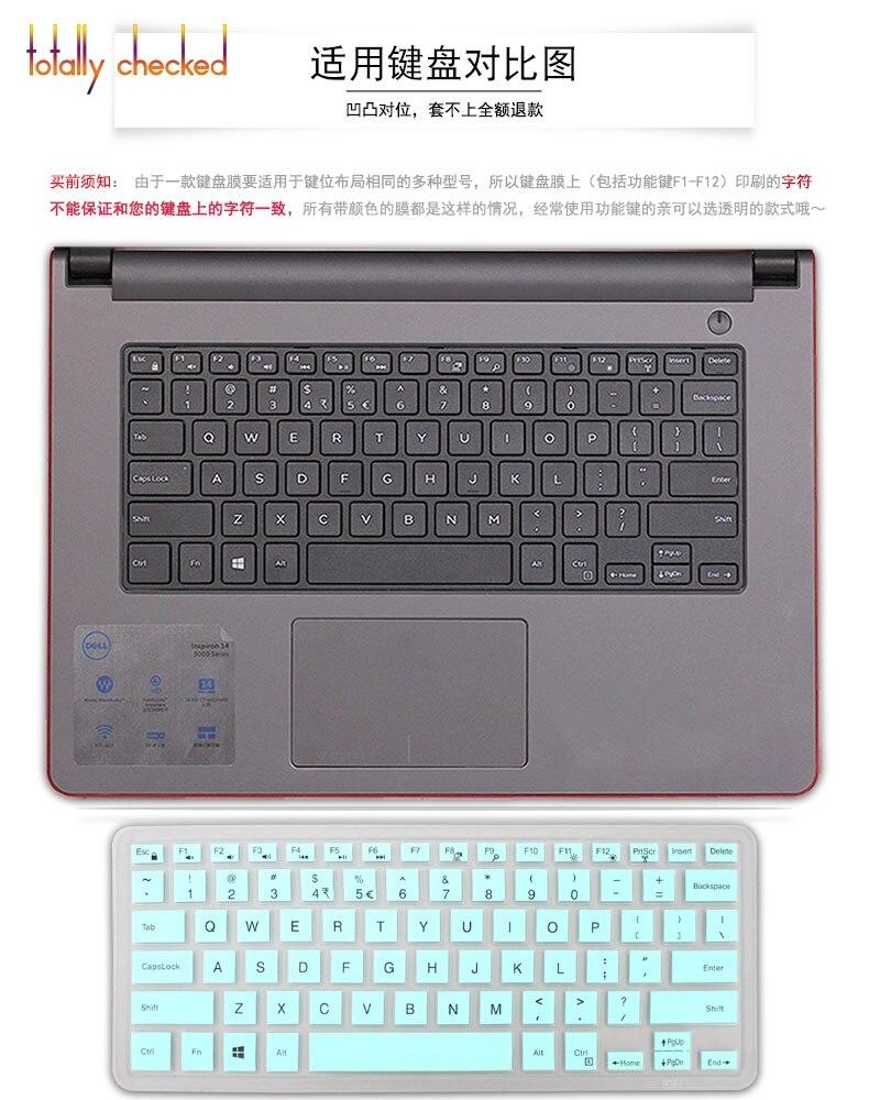 15 cal silikonowa klawiatura do laptopa pokrywa pokrowiec ochronny ze skóry dla Dell XPS 15 9550 9560 15 7000 7558 7568 15-9550 15-9560 15.6 cal