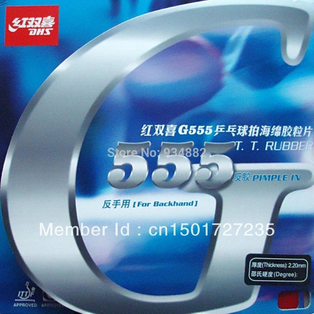 DHS G555 (G 555, G-555) Pips-Im Tischtennis (PingPong) Gummi mit Schwamm