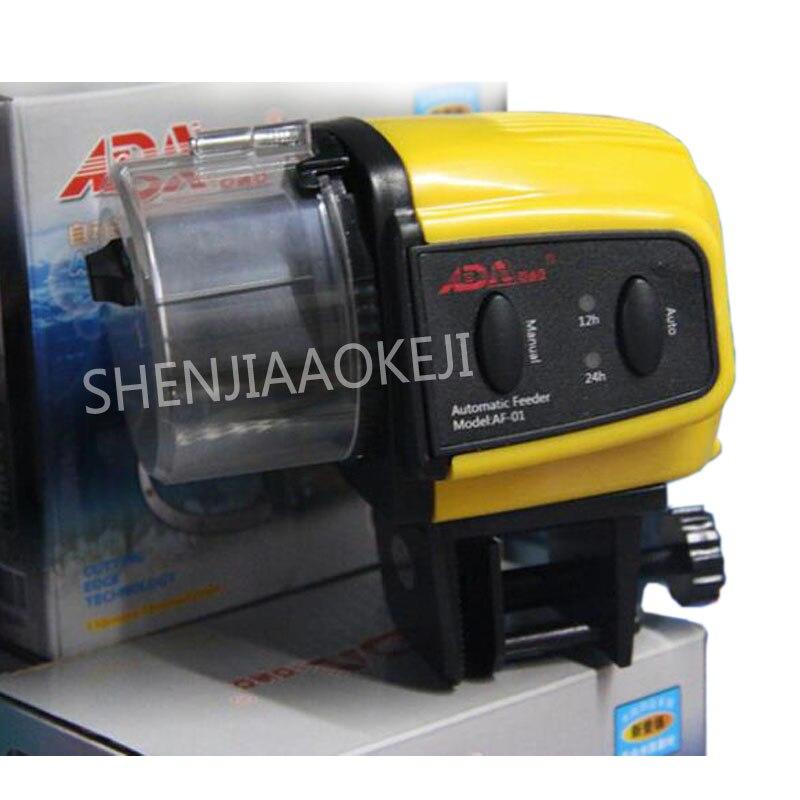 AF-01 Automatic feeding the fish aquarium devices Timing fish tank feeder Intelligent fish feeder 1PC