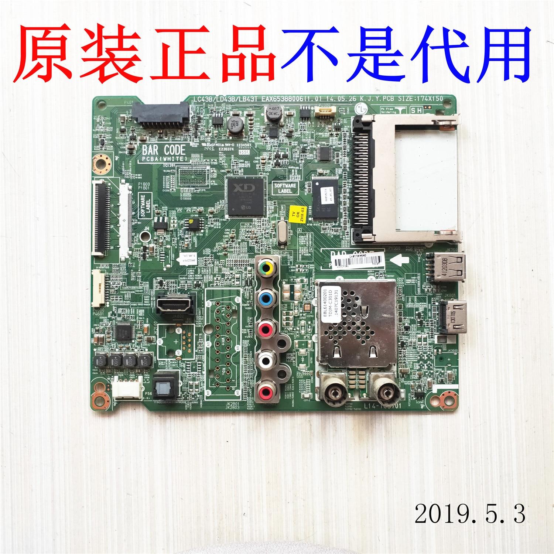LG 32LB552B-CA 32 pulgadas LCD TV accesorios placa base EAX65388006 pantalla LC320DXE