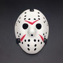 Maschere per feste Jason Voorhees Scary Prop Hockey Cosplay maschera raccante venerdì 13 nizza