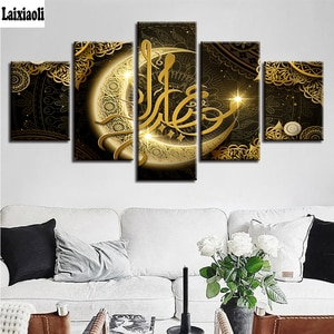 5 pcs,Full Square 5D DIY Diamond Painting Islam Allah The Qur An Gold Moon diamond Embroidery Cross Stitch mosaic Rhinestones
