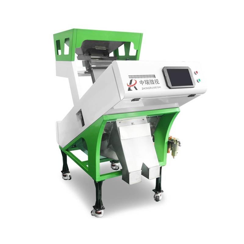 Cocoa Bean Separator Machine Grading Sorting Machine Cocoa Bean Processing Equipment