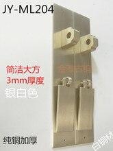 Poignée de meubles anciens chinois   Poignée en alliage cuivre-nickel 3mm poignée de meuble en acajou, poignée de porte, raccords en cuivre