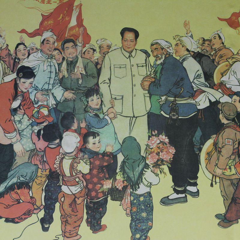 Прекрасный плакат портрета председателя Мао на стороне председателя Мао