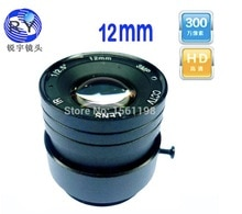 Objectif à monture CS 12mm, caméra IP 3MP 1080P HD, grand angle, vision nocturne IR