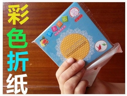 nuovo-arrivo-120-piecs-set-12-colori-di-carta-origami-di-carta-fai-da-te-di-carta-fatta-a-mano-di-carta-pieghevole-spedizione-gratuita