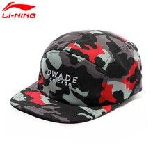 Li-Ning Men's Wade Series Snapback Cap 100% Polyester LiNing li ning Sports Caps AMYM047 PMS086
