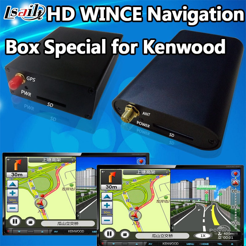 Caja de navegación GPS HD para reproductor de DVD Kenwood