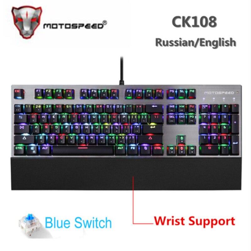 Motospeed CK108 Mechanical Keyboard Russian English 104 keys RGB blue switch Gaming Wired LED backlight Gamer PC Tablet desktop