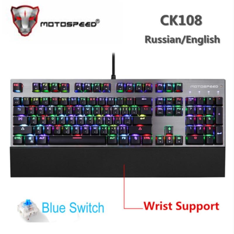 Teclado mecánico Motospeed CK108 ruso inglés 104 teclas RGB blue switch Gaming con cable LED retroiluminado Gamer PC Tablet Escritorio