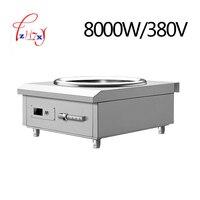 קעור כיריים אינדוקציה אלקטרומגנטית מסחרי תנור תעשייתי חשמלי טיגון תנור בישול חום מזון 8KW 1pc