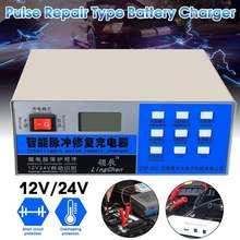 Chargeur de batterie sèche et humide 12V/24V 200AH   Batterie sèche et humide, Type de réparation automatique intelligente, impulsion, démarreur de voiture, affichage LCD