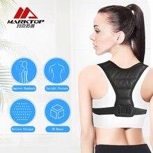 Corrector de postura para hombres y mujeres, tirantes para espalda superior para soporte de clavícula, enderezador de espalda ajustable, alivio del cuello