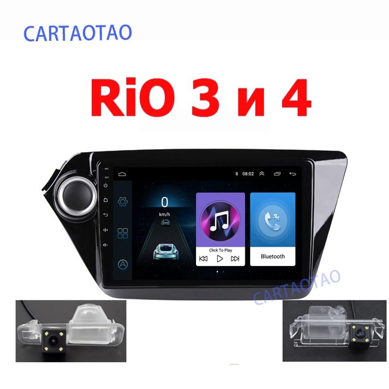Android 8,1 2din radio de coche gps navegación reproductor multimedia para Kia RIO 3 4 Rio 2010, 2011, 2012, 2013, 2014, 2015, 2016, 2017, 2018 GPS