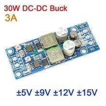 DYKB 30W DC-DC Buck convertisseur tension 4.5-30V à ± 5V ± 9V ± 12V ± 15V 3A double sortie alimentation Positive à négative tension