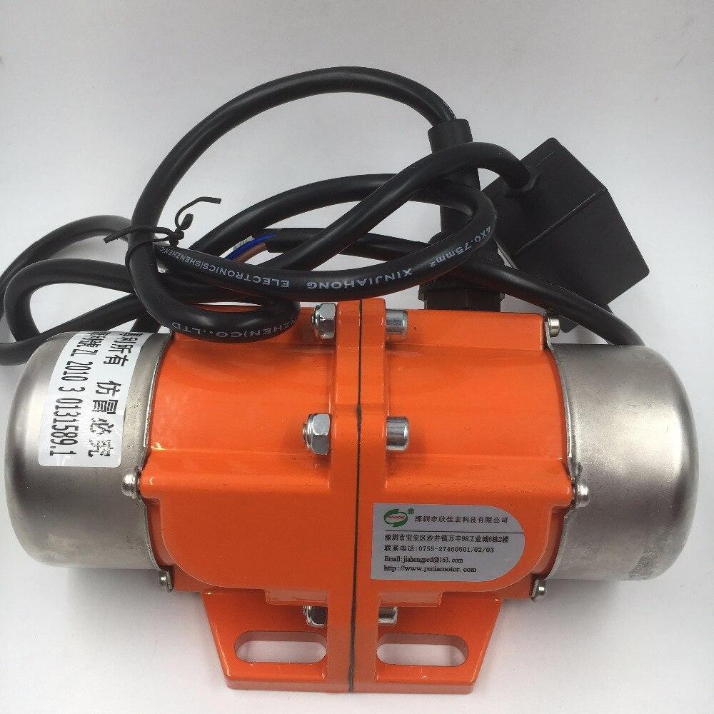 ToAuto-محرك اهتزاز صناعي غير متزامن 30-100 واط ، هزاز ثلاثي الأطوار AC 220 فولت لغسيل الكنس