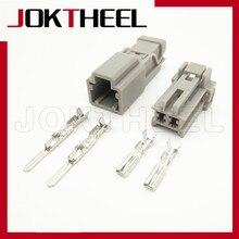 1-20 sets kit Sumitomo 2 Pin macho hembra auto conector para Nissan Honda cerradura de maletero enchufe 6098-0240 6098-0239