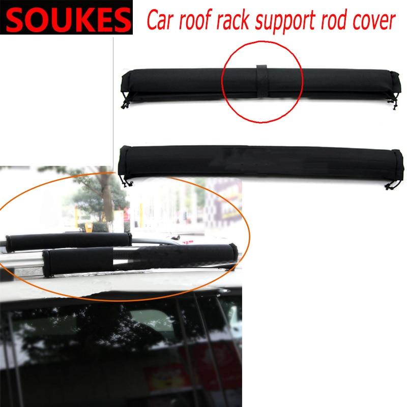 رف سقف سيارة دعم قضيب مربع غطاء للحماية لفولفو S60 XC90 V40 V70 V50 V60 S40 S80 XC60 XC70 نيسان قاشقاي X-TRAIL جوك