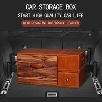 car trunk storage box for jaguar f pace land rover range rover aurora lincoln mkc lexus rx luxury car organizer high grade