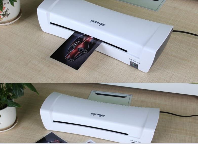 آلة تغليف الصور A4 ، جهاز تغليف حراري احترافي ، ساخن وبارد ، لمستندات A4 ، فيلم PET