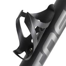 2018 tosearch plein vélo en Fiber de carbone bouteille deau Cage vtt vélo de route porte-bouteille Cycli Ultra léger