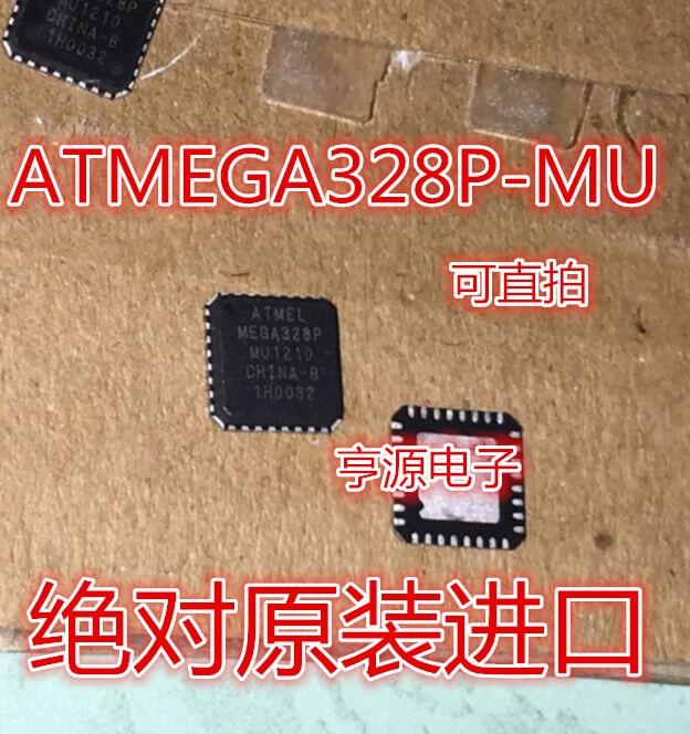 ATMEGA328P-MU ATMEGA328P MEGA328P-MU QFN-32 ومبتكرة
