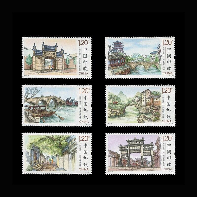 6 unids/set más hermoso edificio antiguo chino de la ciudad China sellos timbres todo nuevo para recoger 2016-12-12