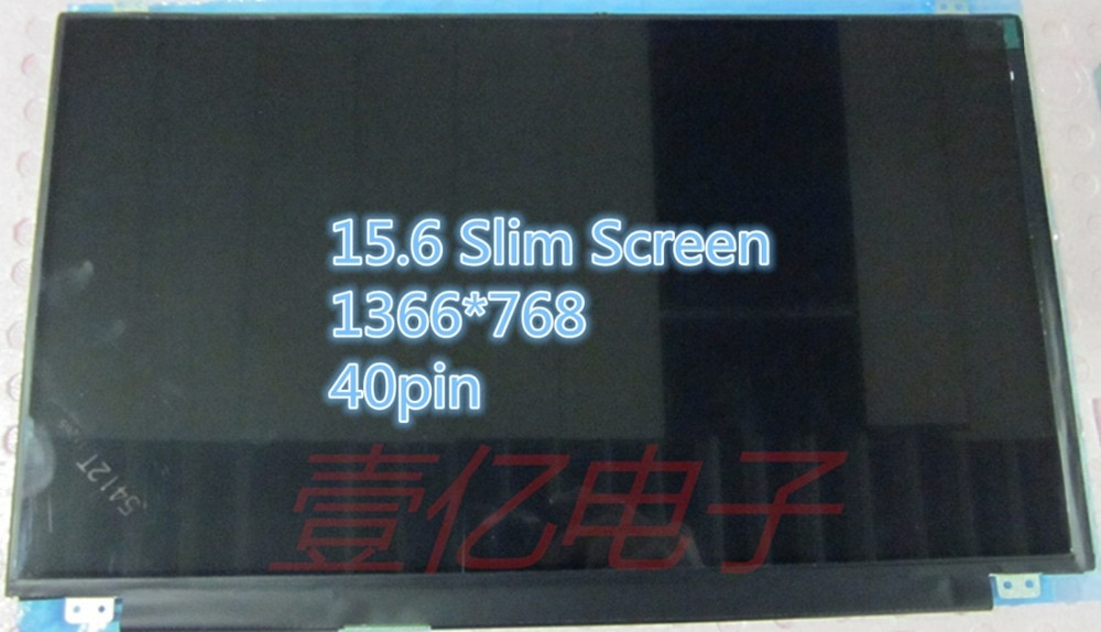LTN156AT20 B156XW04 V.5 LP156WH3 TLSA N156BGE L41 LTN156AT20 H01 B156XW04 V.6 LP156WH3 TLS1 N156BGE L31 LTN156AT20 P01 экран