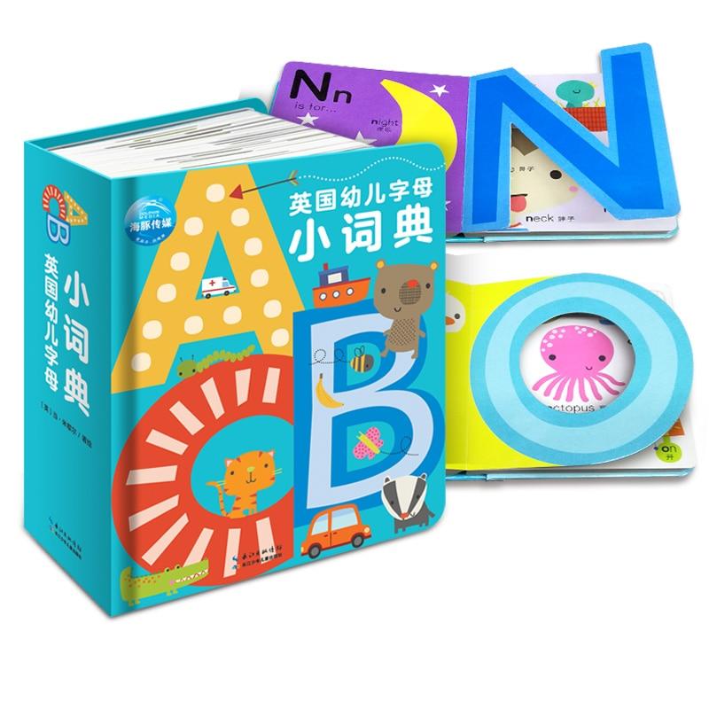 Nuevo Diccionario de alfabeto británico para niños, diccionario de inglés para niños, libro de imágenes en chino e inglés