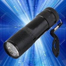 Lampe de poche lampe torche 395nm Ultra 9 D lumière UV violette lumière noire lampe UV torche AAA batterie pour la détection des marqueurs