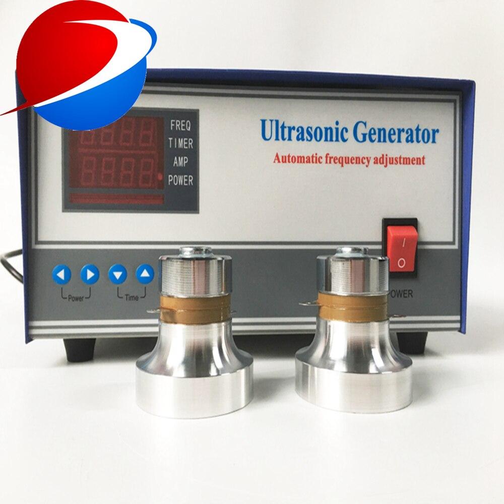 2000 w ultra-sônica gerador de Auto-freqüência De Varredura Degas e comunicação RS485 Opcional 3A 20 atual khz khz-40 ajustável