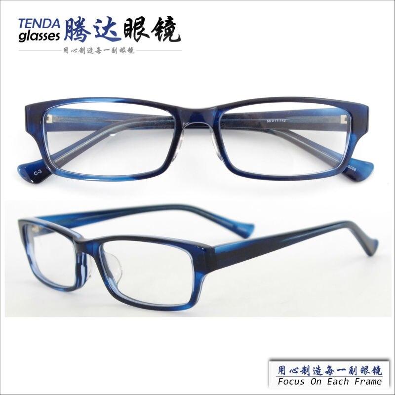 Gafas rectangulares de acetato para hombre, Marcos para lentes recetados para lentes Rx