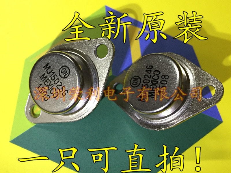 Mj15025g mj15025 para-3 npn 16a250v marca chinesa
