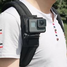 Плечевой ремень рюкзак Крепление кронштейн держатель Подставка для GoPro Hero 7 6 5 4 Session SJCAM EKEN Yi аксессуары для экшн-камеры