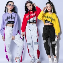 Kids Tops Vest Pants 3 Pieces Hip Hop Clothing Outfits Jazz Dance Costume Girls Ballroom Dancing Sta