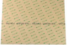 SWMAKER 2 pièces 300LSE super-forte adhésif double face ruban de transfert avec sortie linéaire 8