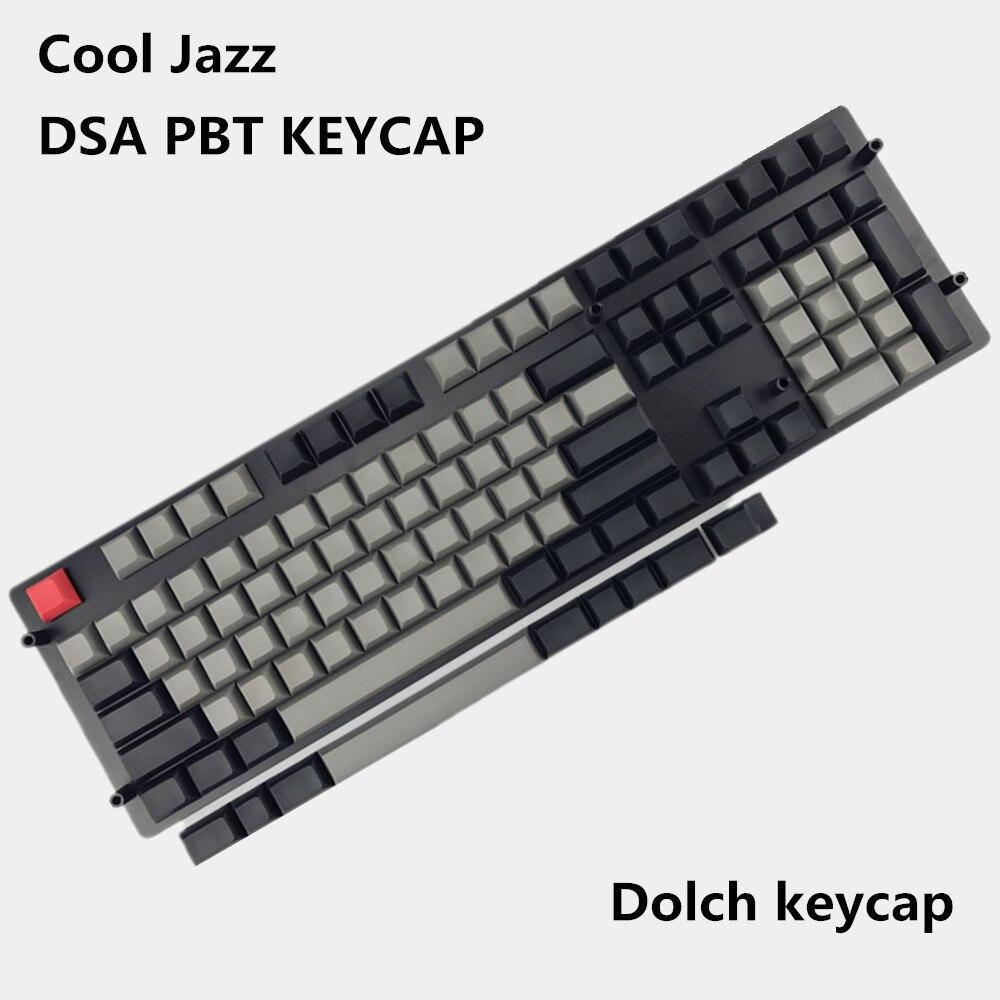 Dsa колпачки для ключей, пустые печатные 117 клавиш, толстые pbt для механической клавиатуры, Dsa профили, ANSI макет, бесплатная доставка
