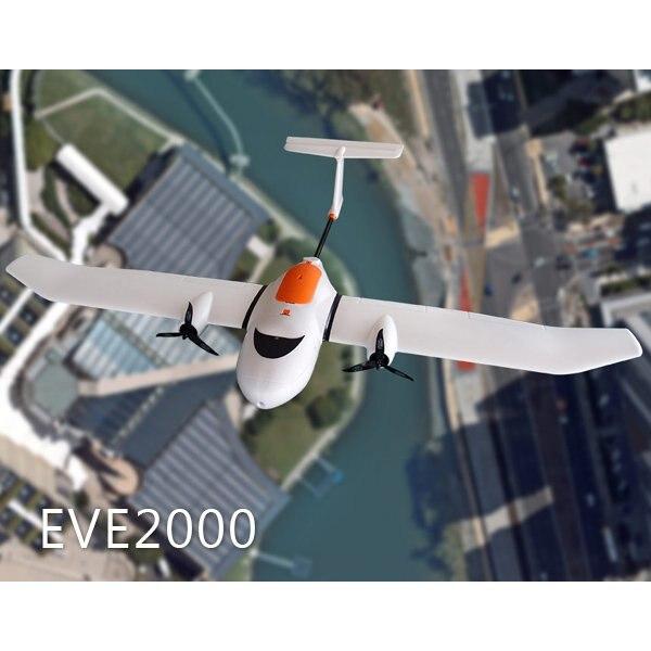 Skywalker EVE-2000 2240 мм размах крыльев FPV RC самолет PNP версия