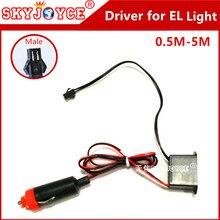 Cigarette Socket 12V Inverter ballast driver for EL Tape 12V neon EL light Tape wire 1M-5M car styling accessories led strip