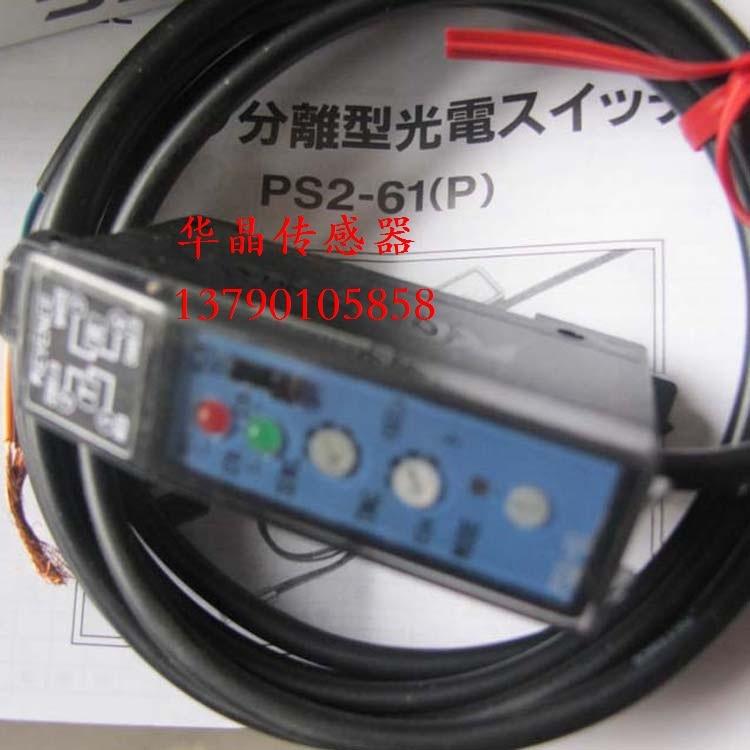 KEYENCE الاستشعار الكهروضوئية مكبر للصوت فصل PS2-61